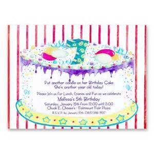 invitation 7th birthday