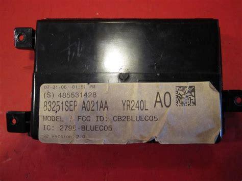 2007 acura mdx hfl module find acura honda mdx tl hfl bluetooth cellphone