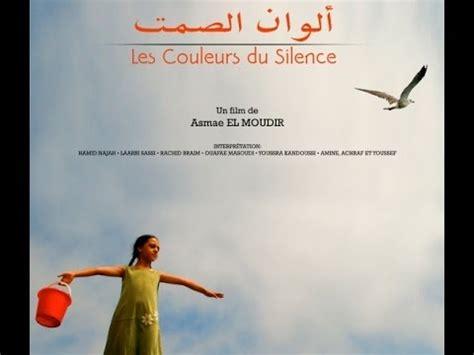 Les Couleurs Du Silence Film De Asmae El Moudir ألوان