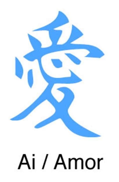 Imagenes De Amor Japones | palabras japonesas