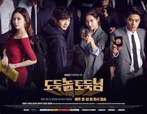 film korea hot terbaru 2017 ask k pop korean drama starting today 2017 05 13 in korea
