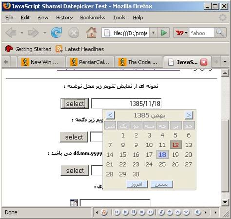 Farsi Calendar Calendar And Date Picker For Web Applications