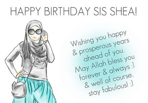 20  Islamic Birthday Wishes, Messages & Quotes With Images
