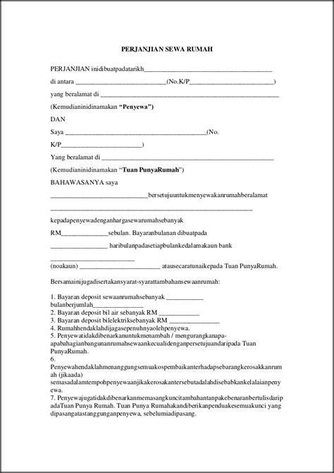 contoh surat jual beli ruko service laptop