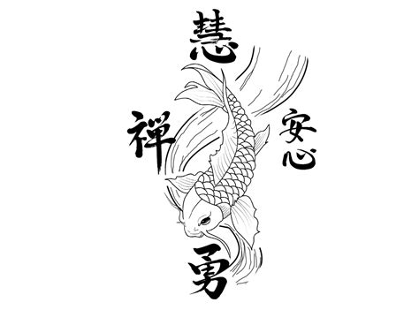 koi fish black and white tattoo designs koi fish black and white designs of animal