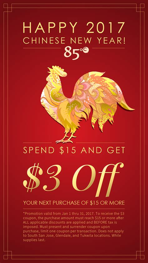 85c chinese new year special