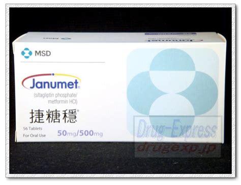 Janumet Tablet express shop janumet coated