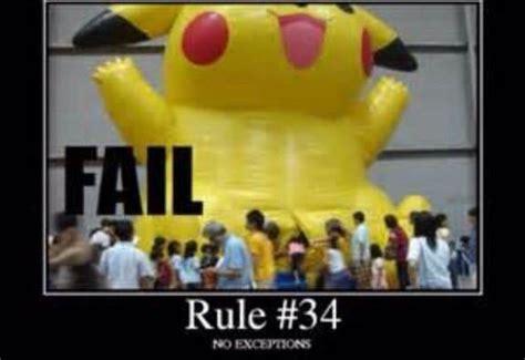 in rule 34 rule 34 pok 233 mon amino
