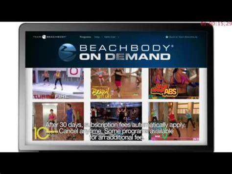 day on demand beachbody on demand 30 day free trial