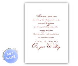 Splendid Wishes Wedding Card   Giftsmate