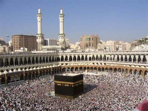 20 Square Metres by Mecca History Amp Pilgrimage Britannica Com