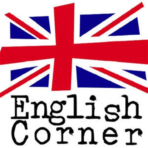 ell english corner la v o attitude the english corner