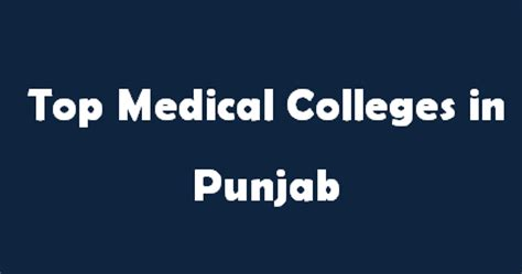 Top Mba Colleges In Punjab by Top Colleges In Punjab 2015 2016 Exacthub