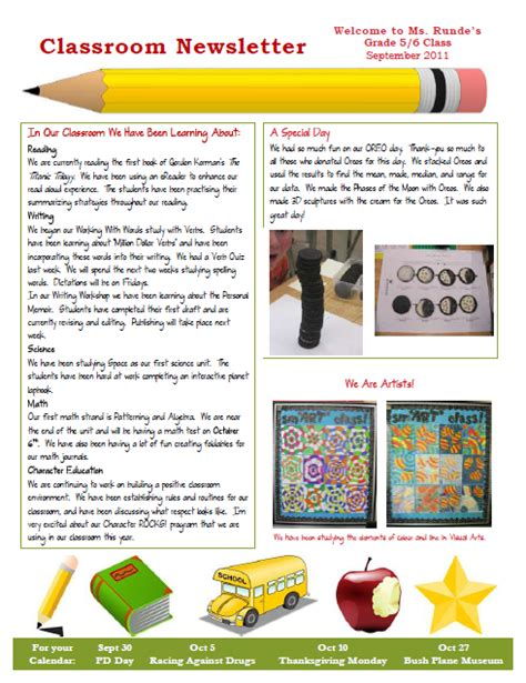 Runde S Room My New Classroom Newsletter School Newsletter Templates