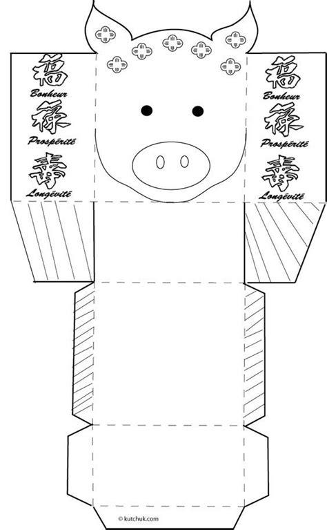 vignette boite cochon  fabriquer pour le nouvel  chinois noel feutrine nouvel  chinois