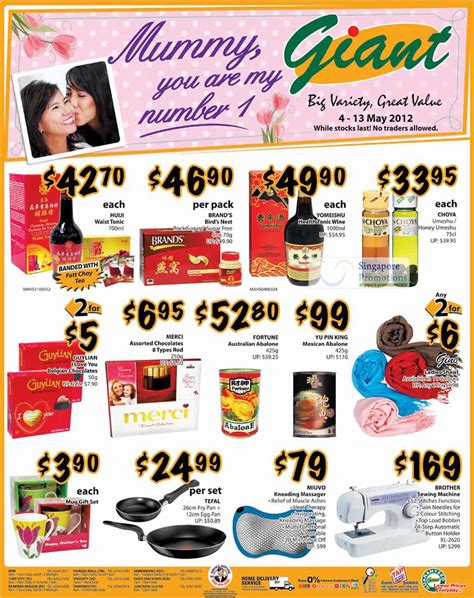 Deals Calendar Electronics S Day Electronics Offers 4 17 May 2012