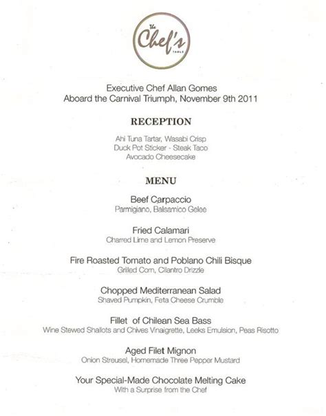 carnival cruise dining room menu 21753