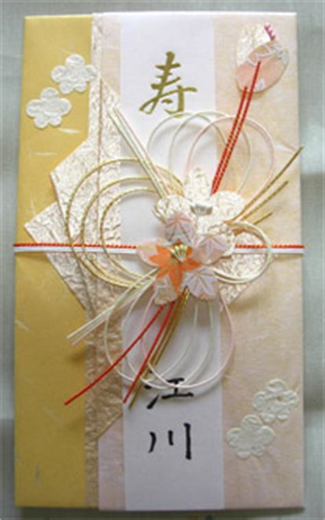 japanese gift gift giving in japan fancy envelopes with symbolic mizuhiki knots