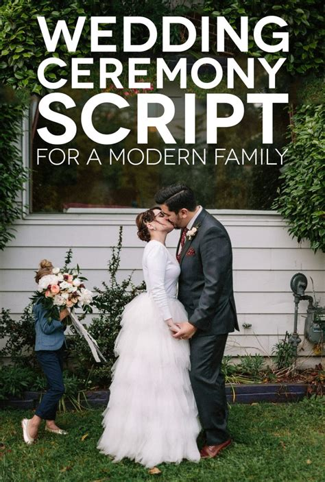 Wedding Vows Script by A Sle Wedding Ceremony Script For A Modern Family