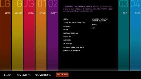 Floor Designer touchscreen floor directory chrisdai studio digital