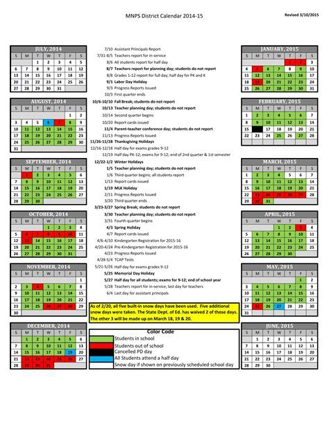 One Page 2015 Calendar Template Printable Monthly Calendar 2017