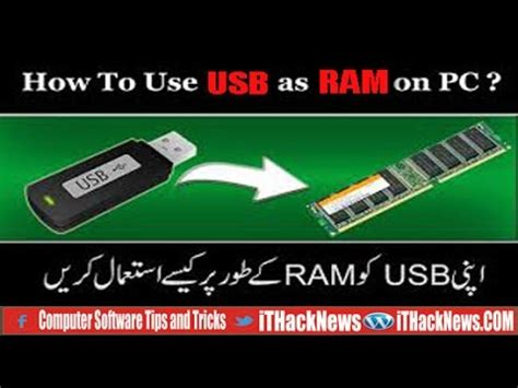 Usb Leptop how to use usb device esexternal ram for pc leptop