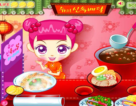 juegos de cocina restaurantes juego para preparar comida en el restaurante chino
