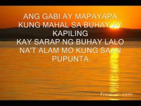 asin himig ng pag ibig with lyrics himig ng pag ibig asin lyrics wmv vidoemo emotional