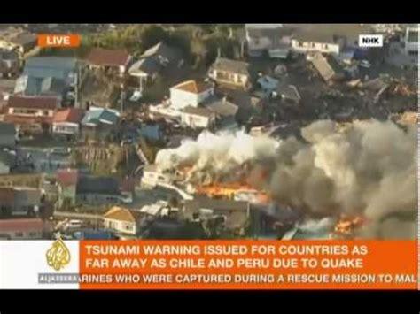 earthquake footage tokyo japan 8 8 earthquake in japan 3 11 11 live footage