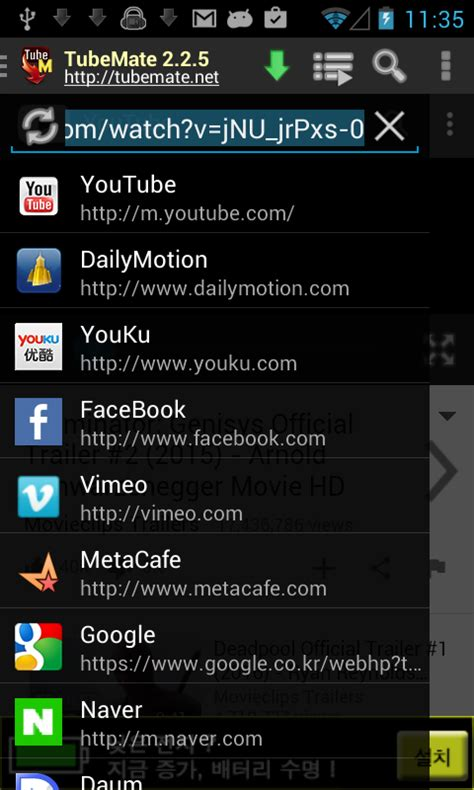 download mp3 video converter for tubemate tubemate youtube downloader for android free download