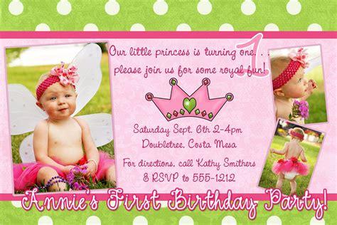 birthday invitation maker birthday invitation invitation birthday card new