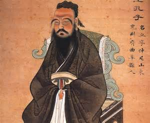 When Was Founded One Of The Oldest Known Paintings Of Confucius Found In