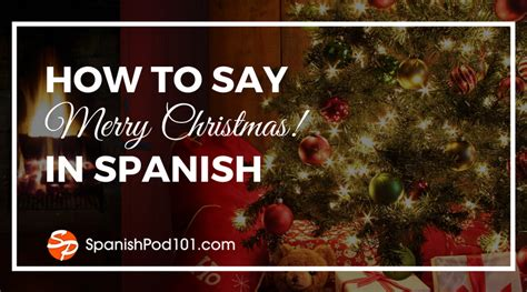 how do you say christmas tree in spanish christmas decore