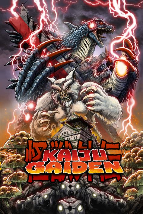 Age Of Rages On With Twisted Battle by Kaiju Gaiden Poster Updated By Kaijusamurai On Deviantart