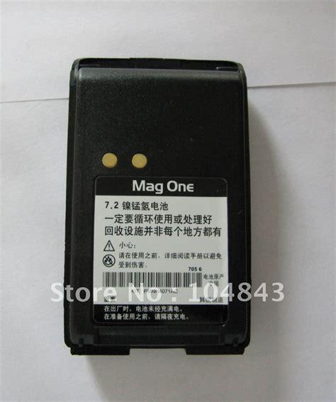 Baterai Walkie Talkie Motorola Battery freeshipping wholesale price walkie talkie battery pack 1300mah for motorola mag one in