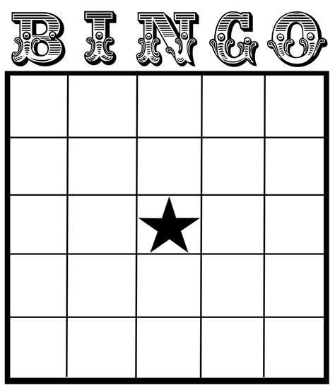 Bingo Card Template by Christine Zani Bingo Card Printables To Reading