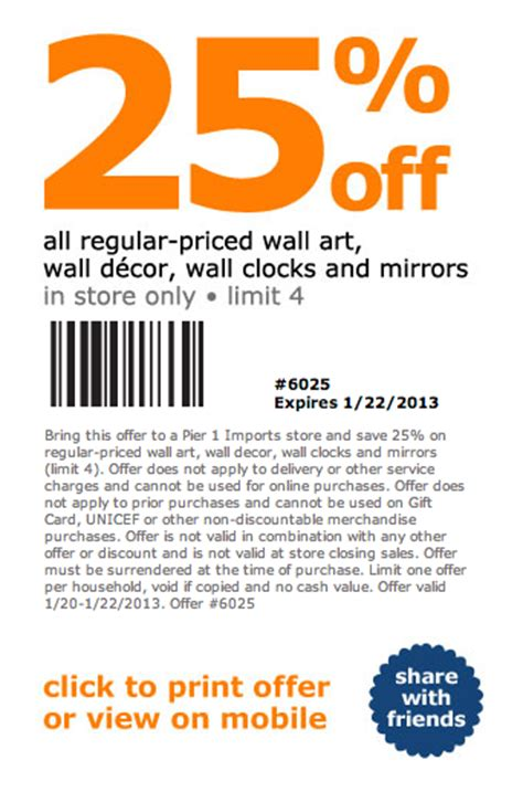pier 1 imports 25 decor printable coupon