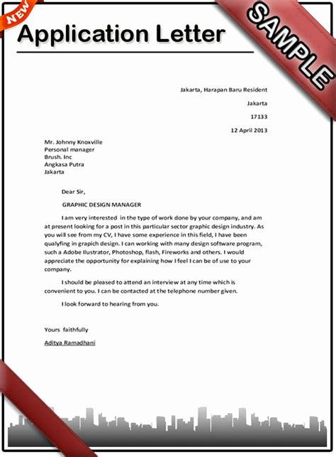 how write application letter for a unique how to write