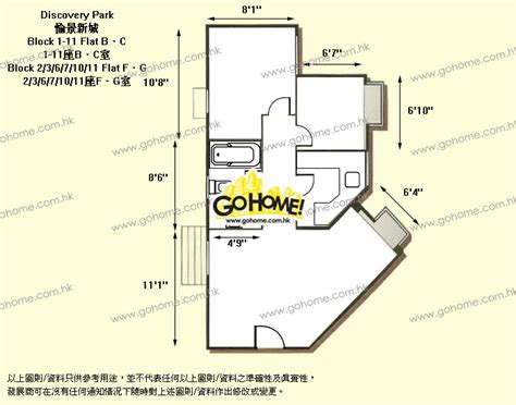 Discover The Floor Plan For Floor Plan Of Discovery Park Gohome Hk