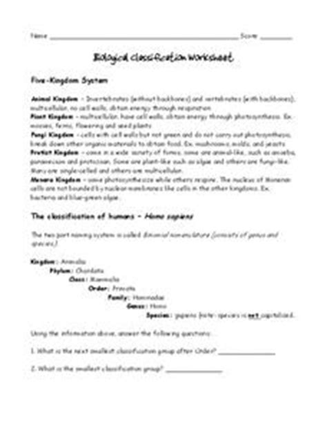 Biological Classification Worksheet Answers by Respiration Goldfish Lesson Plans Worksheets Reviewed By