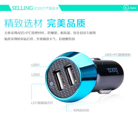 Charger Smartphone Tablet Raspberry 5v 2 1a Dengan Eu Uk Us Au Hoco Uc202 Dual Usb Car Charger 2 1a For Smartphone