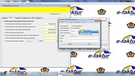 tutorial input e faktur input ntpn di e faktur youtube