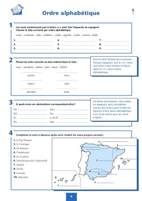 espagnol cahier dactivits pour 2729864814 cahier d activit 233 s petit larousse espagnol