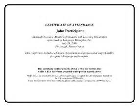 certificate of attendance conference template best photos of attendance certificate sle sle