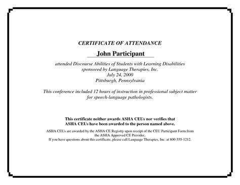 best photos of certificate of attendance template