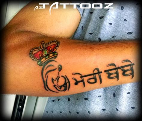tattoo fonts punjabi lower arm u punjabi font bebe bapu golfian