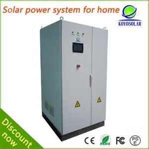 home solar power system 10kw home solar power system buy 10kw home solar power