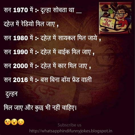 marathi sms whatsapp jokes 85 marathi whatsapp