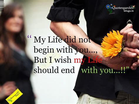 images of love heart touching best love proposals and heart touching love quotes quotes