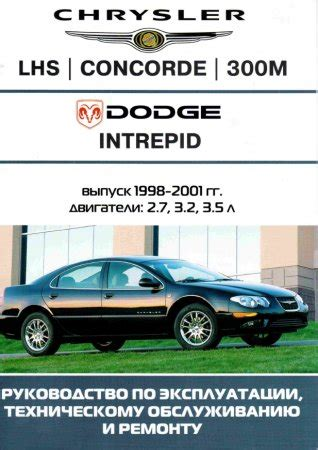 haynes chrysler lhs concorde 300m and dodge intrepid 1998 2004 auto repair manual крайслер 187 автомобильная библиотека
